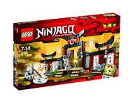 LEGO Ninjago 2504 Кружитцу Додзё