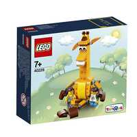 LEGO Promotional 40228 Джеффри и друзья