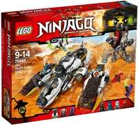 LEGO Ninjago 70595 Ультра рейдер-невидимка