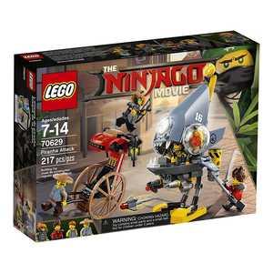 LEGO The Ninjago Movie 70629 Нападение пираньи