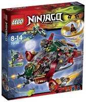 """LEGO Ninjago 70735 """"Король"""" Ронина"""