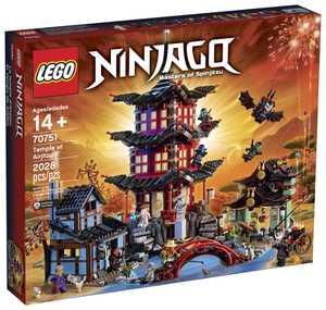 LEGO Ninjago 70751 Храм Воздуха