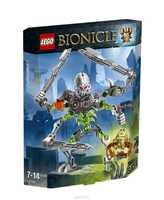 LEGO Bionicle 70792 Рассекающий Череп