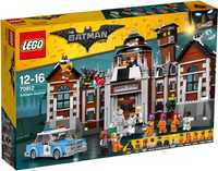 LEGO The Batman Movie 70912 Клиника Аркхэм
