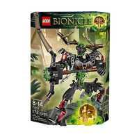 LEGO Bionicle 71310 Умарак Охотник