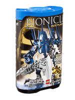 LEGO Bionicle 7137 Пирака