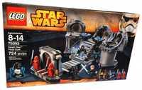LEGO Star Wars 75093 Звезда Смерти: Последнее сражение