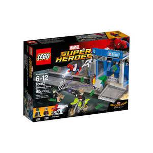 LEGO Marvel Super Heroes 76082 Ограбление банкомата