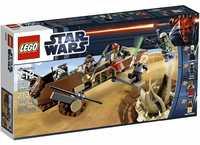 LEGO Star Wars 9496 Пустынный Скиф